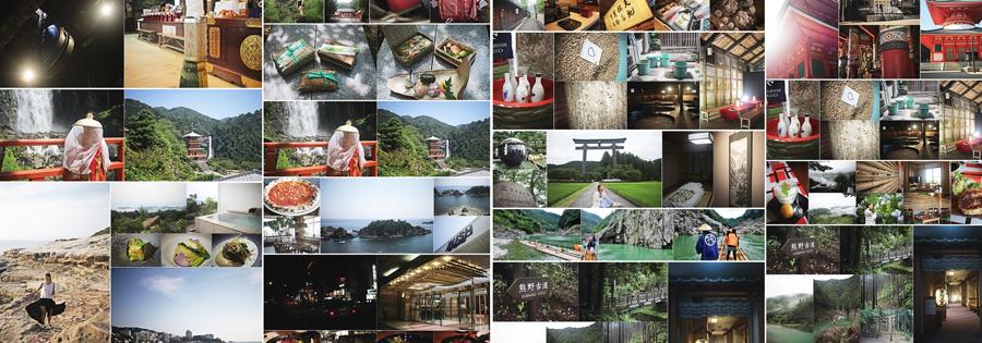 wakayama japan travel