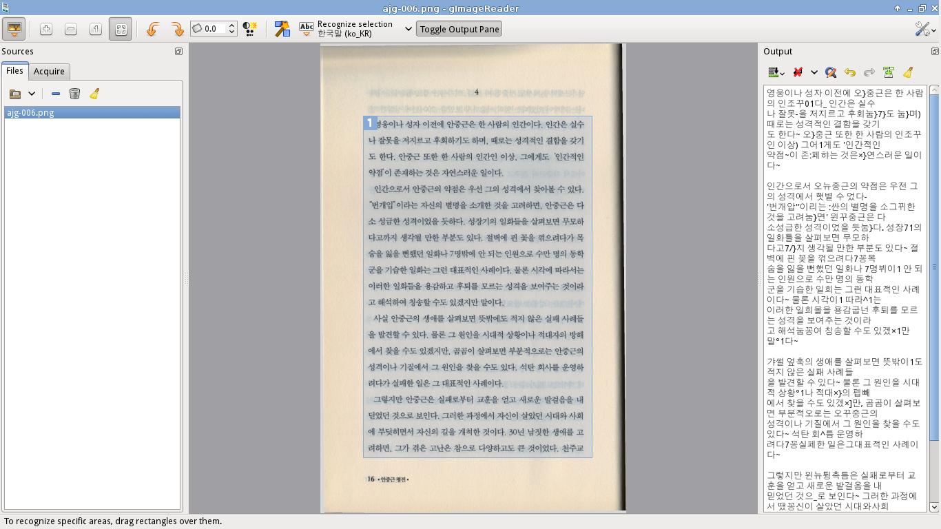Jun's Pocket Plane: Open Source OCR on Linux using GUI