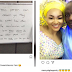 Update! Mercy Aigbe-Gentry shares cryptic message, photo with her husband, then deletes both posts