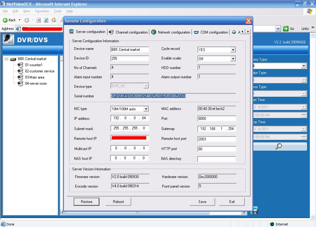 Root Shell (Bahrain): Network/IP Camera hack: Inside BBK