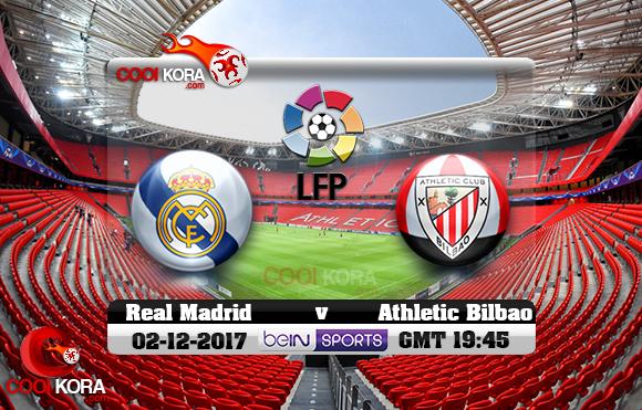 مشاهدة مباراة أتلتيك بيلباو وريال مدريد اليوم 2-12-2017 في الدوري الأسباني