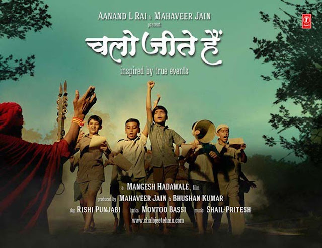 poster Chalo Jeete Hain 2018 Full Movie Download 720p