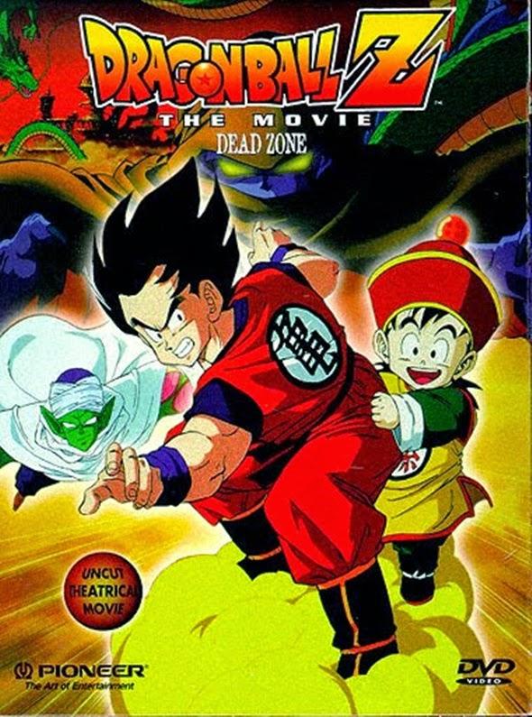 Dragon Ball Z The Movie 1 Get Back My Gohan เอาโงฮังคืนมา