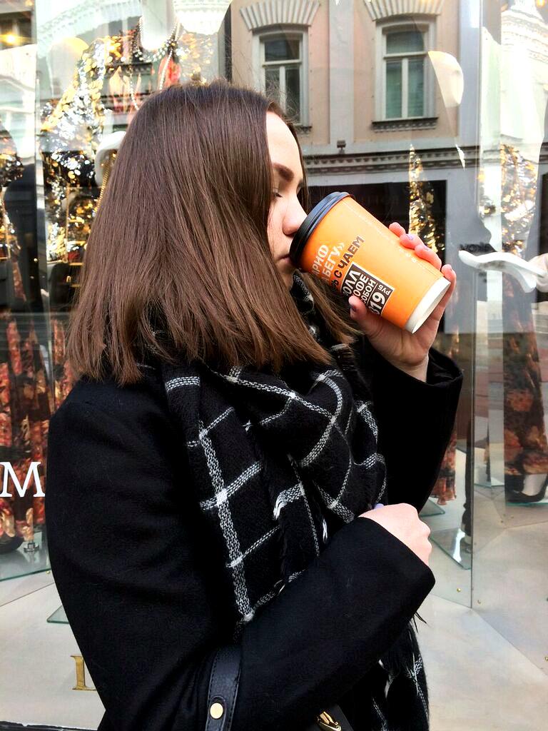 Alina Ermilova | Blogger | 2016