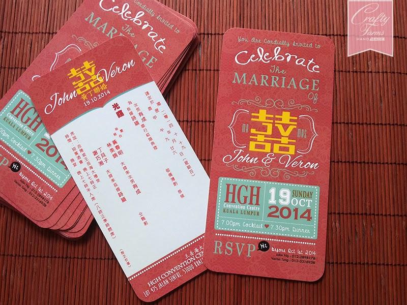 modern asian wedding cards - 28 images - wedding invitation wording ...