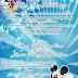 ¡Descarga Gratis! Invitación para Cumpleaños de Mickey Mouse