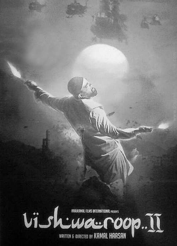 vishwaroopam 2 movie first look posters