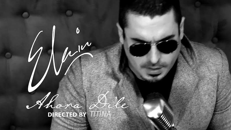 Elain Morales - ¨Ahora dile¨ - Videoclip - Dirección: Titina. Portal Del Vídeo Clip Cubano
