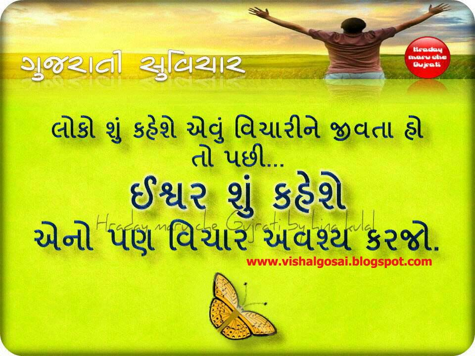 Pictures Of Sunrise Images With Quotes In Hindi Wwwkidskunstinfo
