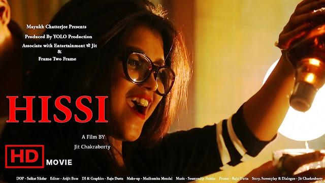Hissi (2017) Bengali Hot Short Film Full HDRip 720p
