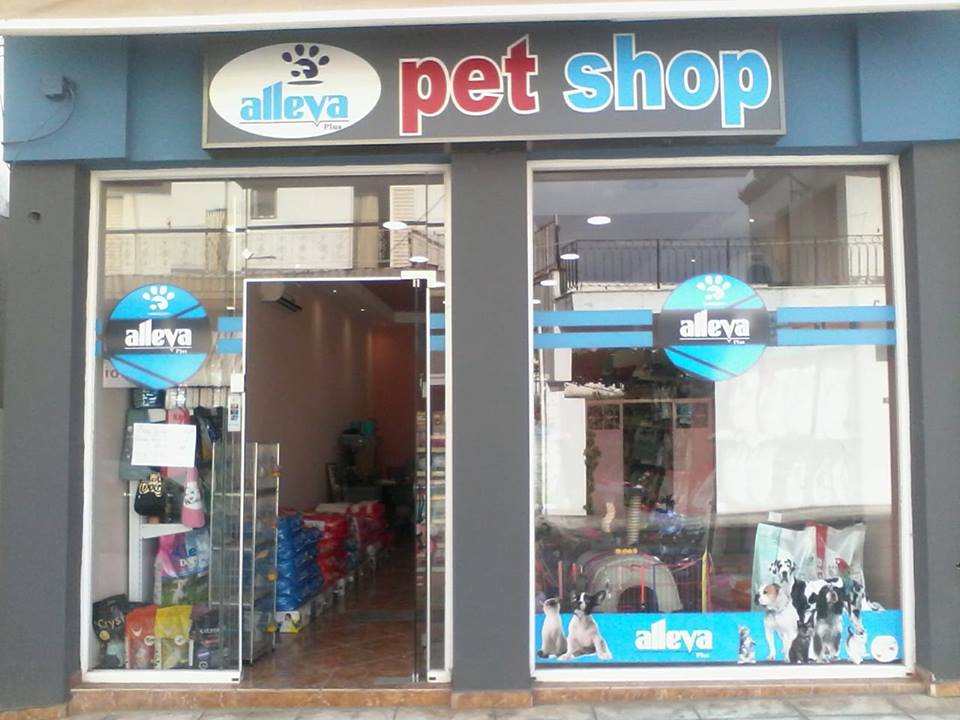 Pet Shop Alleva