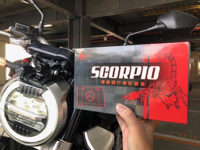 SCORPIO 天蠍座前後雙鏡頭行車紀錄器 + PM12 機車電源管理器:畫質至上的記錄幫手