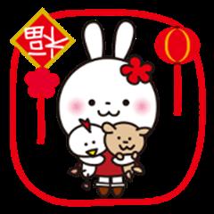 Happy Holidays! White Rabbit [Chinese]