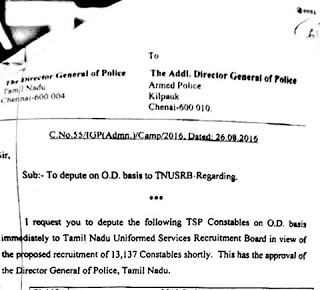Tamilnadu Police (TNUSRB) Recruitment 2016 13137 Constable Posts