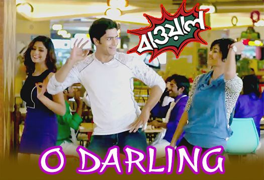 O Darling from Bawal