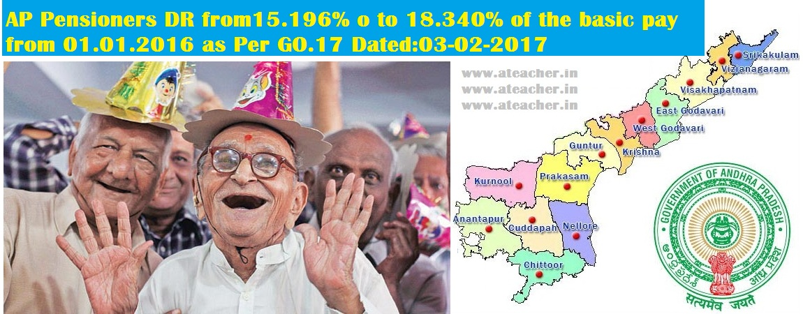 GO17-AP-Pensioners-DA-raising-3144--from-15196to-18340-for-Retired-AP-Teachers-Employees