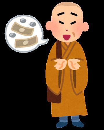 ニセ僧侶のイラスト