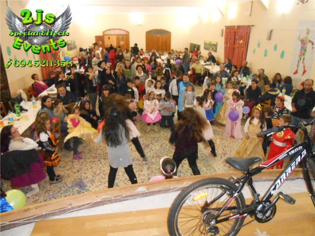 ΣΧΟΛΙΚΟ ΑΠΟΚΡΙΑΤΙΚΟ ΠΑΡΤΥ DJ SYROS2JS EVENTS