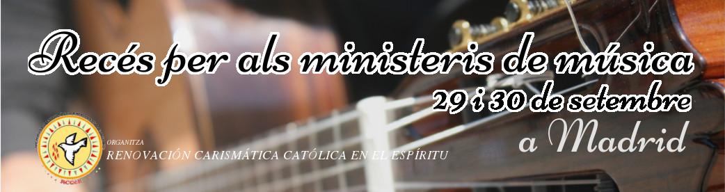 Retiro anual de ministerios de música