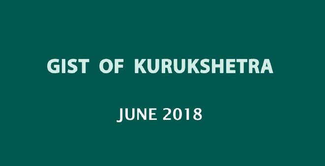 GIST of Kurukshetra June 2018 PDF
