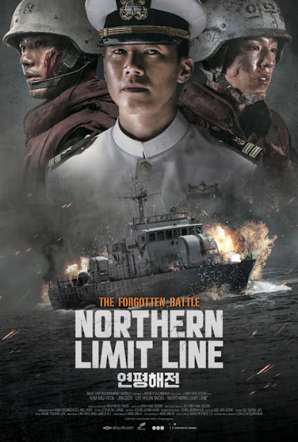 Northern Limit Line (2015) BRRip ταινιες online seires oipeirates greek subs