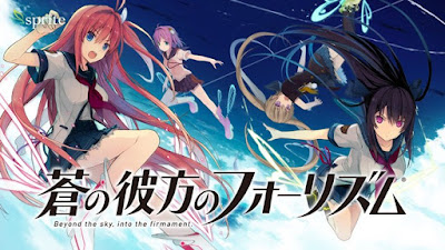 Ao no Kanata no Four Rhythm Episode 1-END Subtitle Indonesia