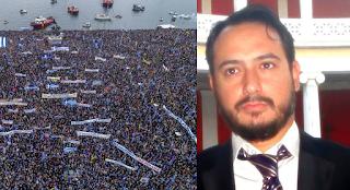 Απειλούν τη ζωή του διοργανωτή του συλλαλητηρίου της Αθήνας