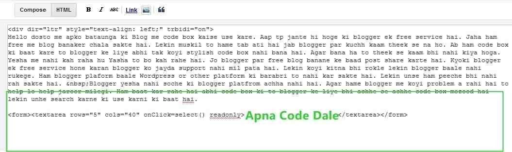 Blog Me Code Box Kaise Use Kare - Poast Me Code Box Kaise Add Kare.