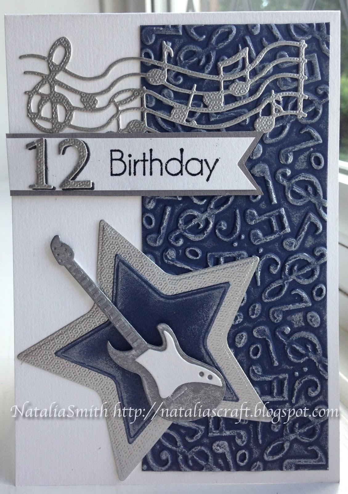 Birthday Cards For Boys
