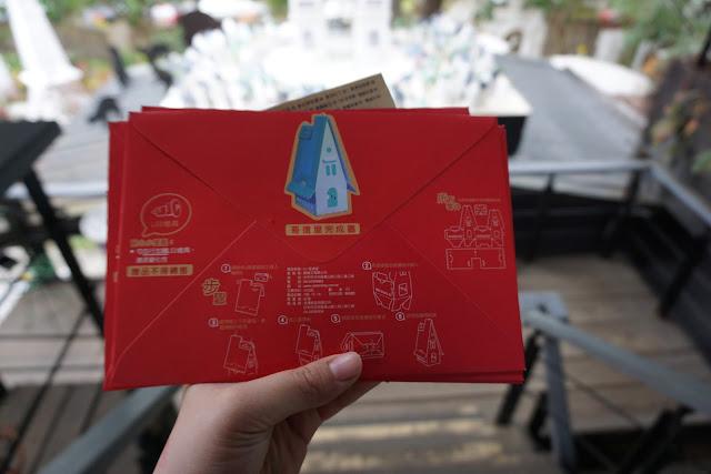Carton King Taiwan