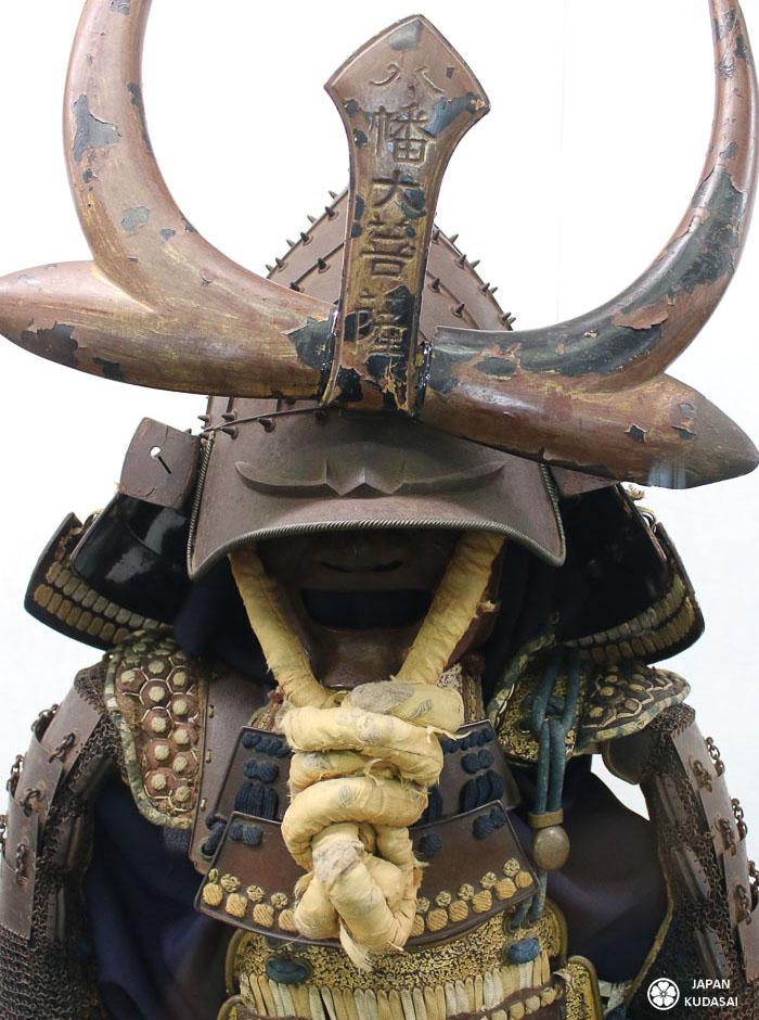 kabuto à cornes