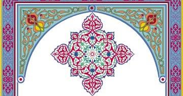 Hiasan Pinggir Bingkai Kaligrafi Png | Kaligrafi Indah