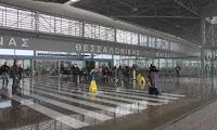 Αναγκαστική προσγείωση αεροσκάφους στο αεροδρόμιο «Μακεδονία»