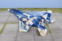 """F-15 E Idolm@ster """"Chihaya Kisagara"""""""