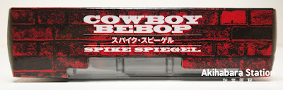 Review del S.H.Figuarts Spike Spiegel de Cowboy Bebop - Tamashii Nations