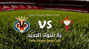 نتيجة مباراة سيلتا فيغو وفياريال اليوم بتاريخ 13-06-2020 في الدوري الاسباني