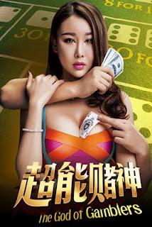 Film The God of Gambler (2016) Full Movie