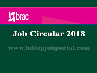 BRAC Driving Instructor Job Circular 2018