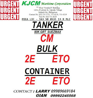 SEAMAN JOB INFO - Available Maritime Corporation updated hiring Filipino crew for oil tanker, bulk carrier, container ship join December 2018