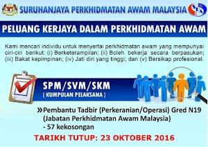 57 Jawatan Kosong Pembantu Tadbir Gred N19 Di JPA Malaysia