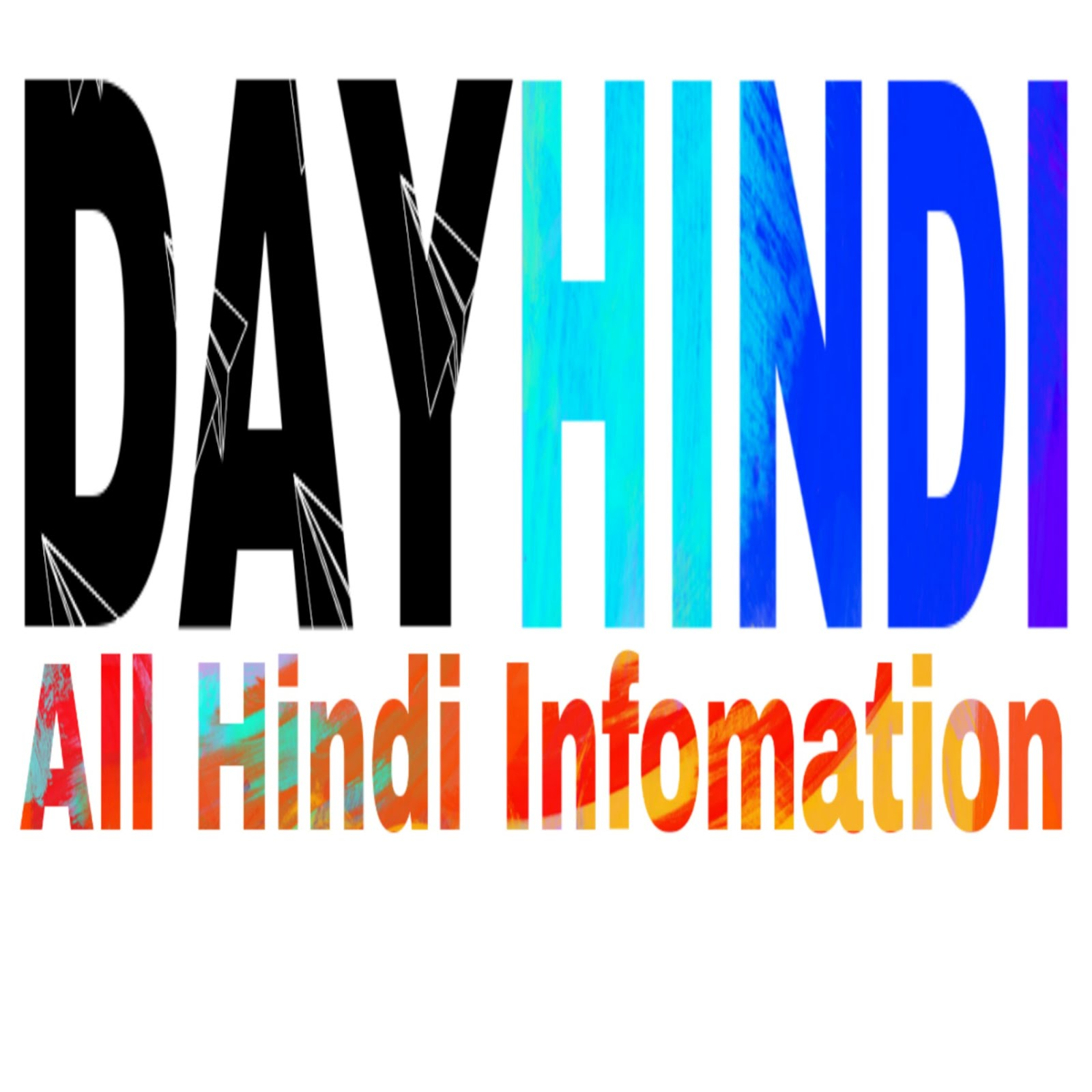 Dayhindi.com | All Hindi Infomation on Dayhindi.com