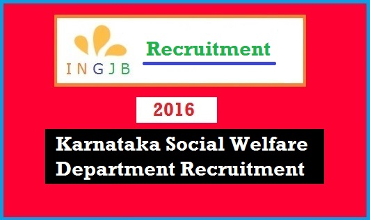 karnataka-social-welfare-department-recruitment
