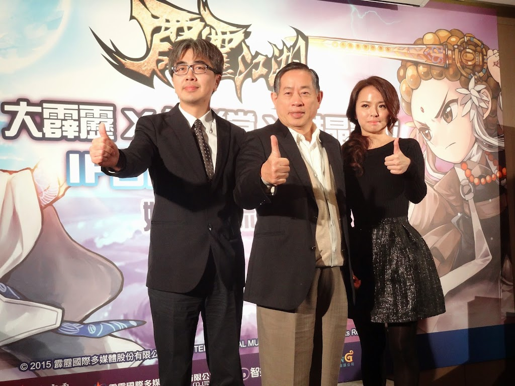 遊戲產業競爭激烈,智冠董事長王俊博:免費提供智慧財產