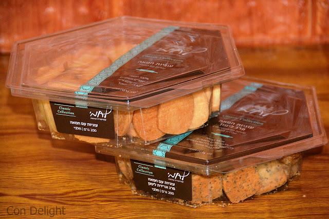 לחמי עוגיות חמאה קלאסיות butter cookies lachmi