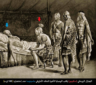 وفاة الملك ماسينيسا