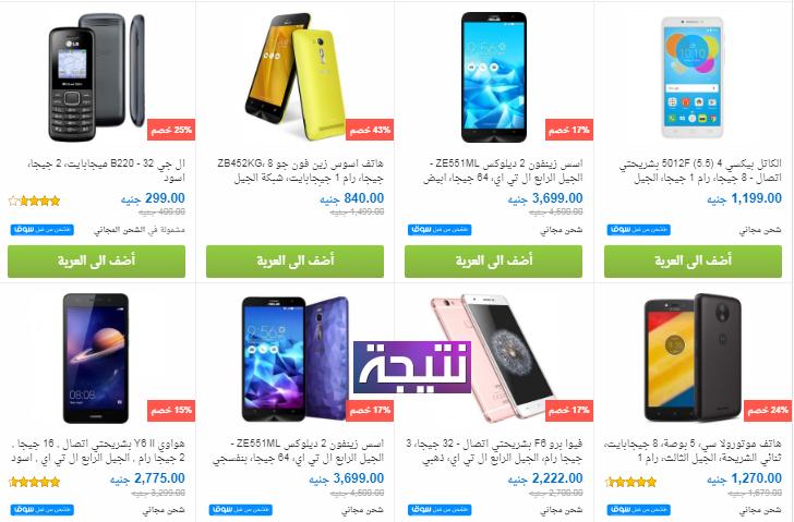 اسعار الموبايلات فى مصر 2018 جميع الانواع والماركات