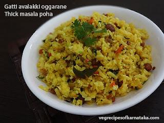 Gatti avalakki oggarane recipe in Kannada