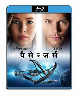 Passengers 720p Full Movie Download in Dual Audio Hindi BluRay