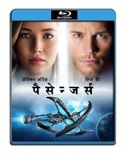 Passengers (2016) Hindi English Movie Download