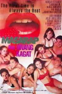 watch filipino bold movies pinoy tagalog poster full trailer teaser Masarap ang unang kagat